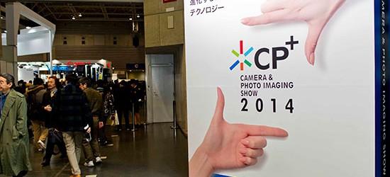 Nikon al CP+ show 2014 in Giappone